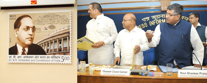 Govt releases commemorative stamp on Dr. Ambedkar to celebrate his 125th birth anniversary