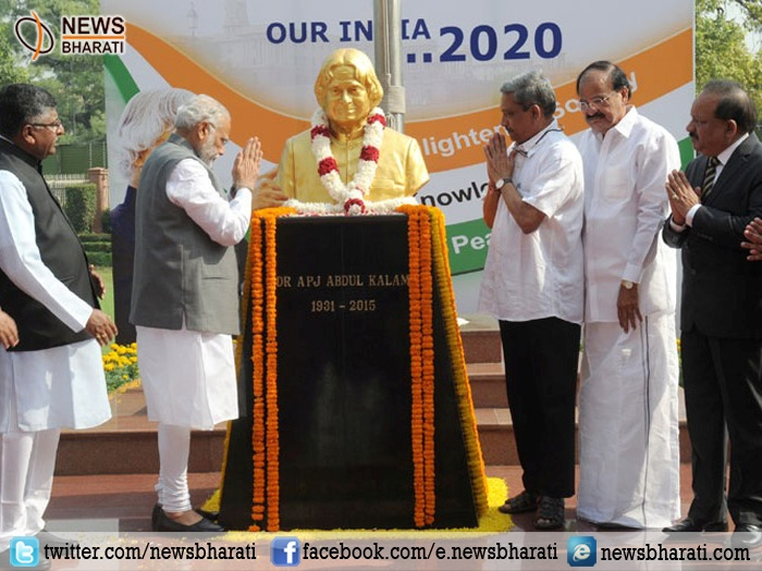 PM Modi pays tributes to former President Abdul Kalam on his birth anniversary