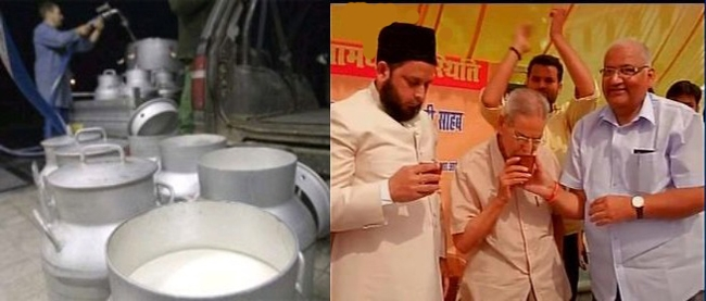 'Cow milk party' held in response to beef controversy