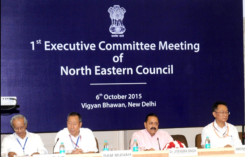 Jitendra chairs North Eastern Council meeting; asks NE states to expedite fund utilization