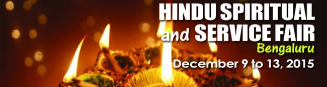Bengluru to host Hindu Spiritual and Service Fair in December