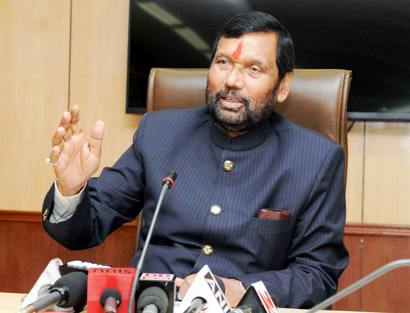Technology should be used for preventing unfair trade practices says Ram Vilas Paswan