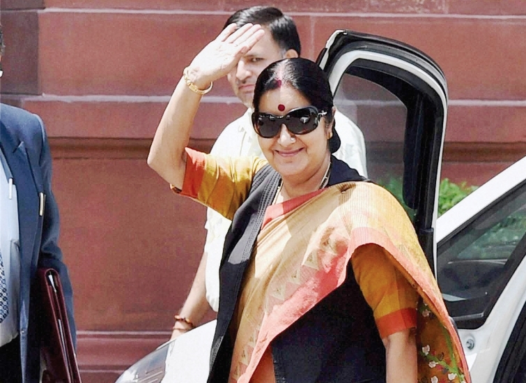 Swaraj to travel to Islamabad tomorrow on a two-day visit to attend 'Heart of Asia' Conference
