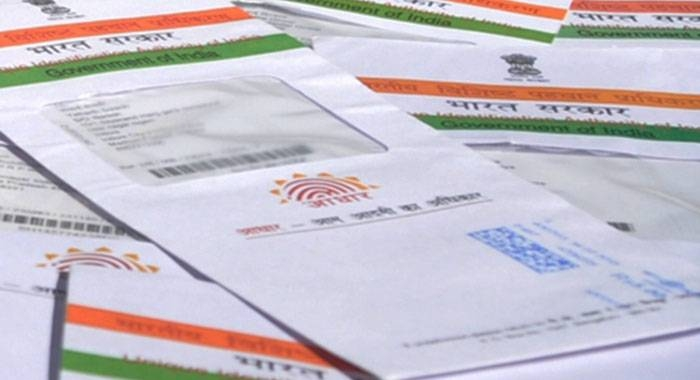 UIDAI warns public against sharing of with unauthorized agencies on pretext of smart Aadhar card