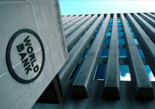 India joins hand with World Bank for improvement in quality of higher education in MP