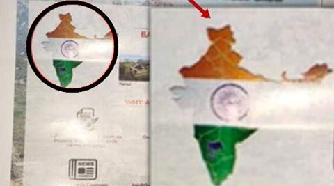 Karnataka govt lands in controversy as parts of J&K, NE states go missing in its advertisement