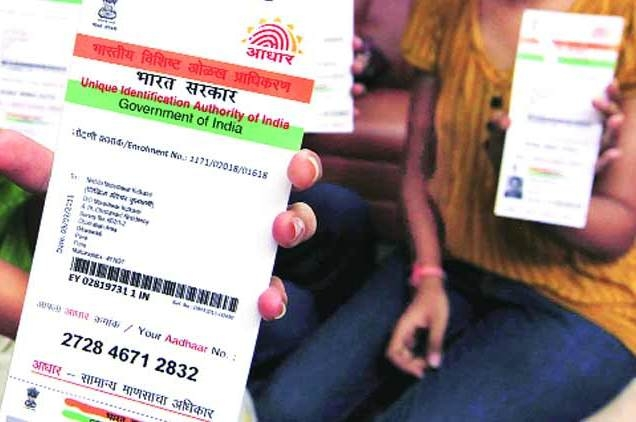 Govt to introduce new 'Aadhaar Bill' in Parliament today to provide legal basis to unique identification number