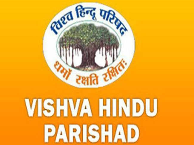 Best Hindu Nationalist Vishva Hindu Parishad VHP Photos for free download