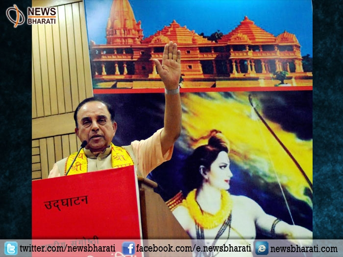 Re-building the Shri Ram temple in Ayodhya - The legal case : Full Text of speech by Dr. Swamy