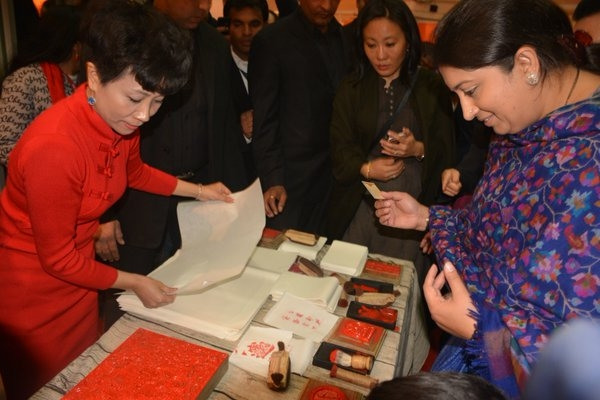 Irani inaugurates 24th edition of World Book Fair; welcomes China as the 'Guest of Honour' country