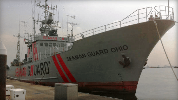 "35 crew members of US owned ship ""Seaman Guard Ohio"" sent to 5 years imprisonment"