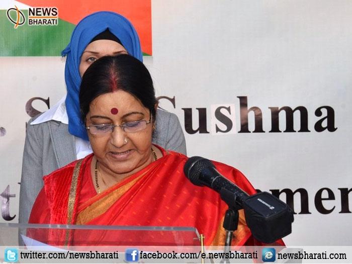 सुषमा स्वराज ने फिलिस्तीनी समकक्ष अल-मलिकी से की भेंट; रामल्लाह में डिजिटल लर्निंग एंड इनोवेशन सेंटर का किया उद्घाटन