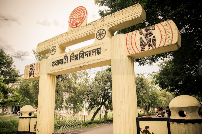 Two day seminar on 'Human Rights' to be organised at Gauhati University by  NHRC