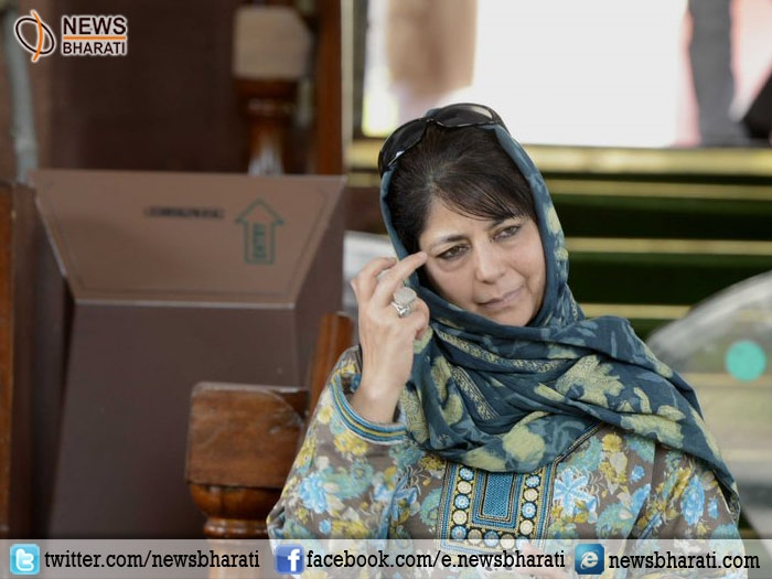 Mehbooba Mufti must stand up and be counted