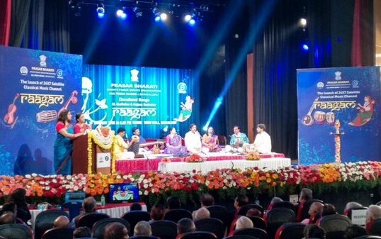 All India Radio launches its 'new baby'– a 24x7 music channel 'Raagam' in Bengaluru