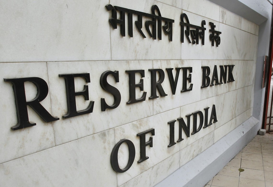 RBI to announce Second Bi-monthly Monetary Policy Statement today