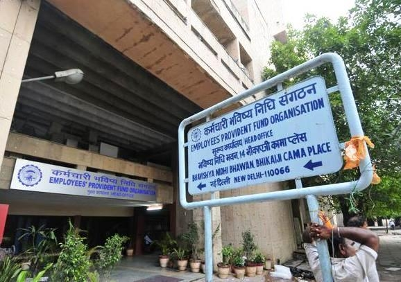EPFO's withdraw grace period of five days for depositing dues from February this year