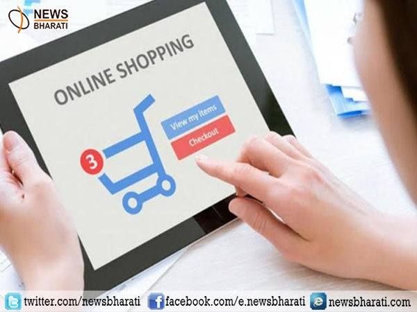Online shopping to gain sales worth up to Rs. 25K crore reveals ASSOCHAM