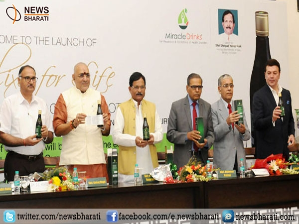 Govt launches ayurvedic medicine 'Elixir for life'; aims economic empowerment for entrepreneurs