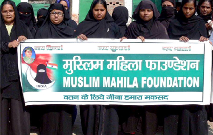 Muslim eves bat for Uniform Civil Code