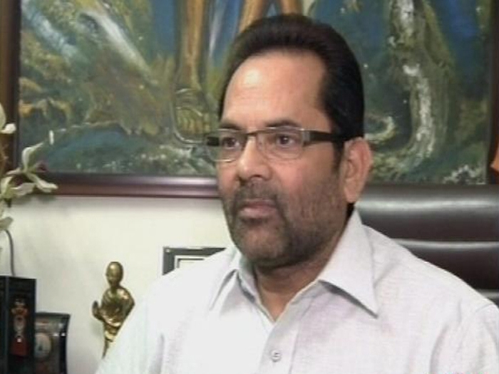 "Minority Affairs Ministry to hold ""Hunar Haat"" at IITF: Mukhtar Abbas Naqvi"