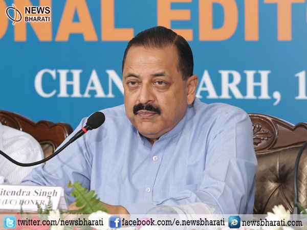 Youth centric initiatives taken by the Modi Govt will be a game changer says Jitendra Singh