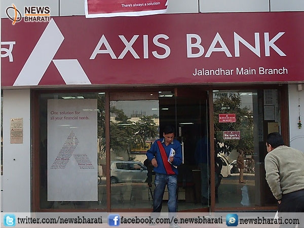 Axis bank suffers security breach due to cyber attack; informs RBI about the issue