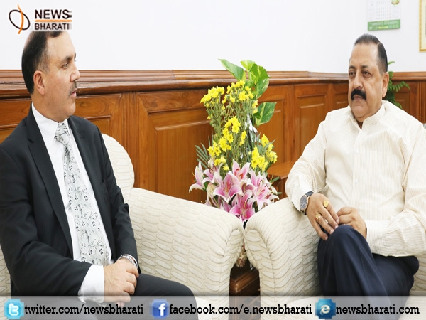 J&K bank chairman meets Jitendra Singh to discuss banking sector and economic scenario