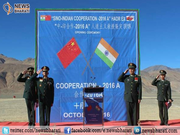 Second Joint tactical Exercise between Indian and Chinese army kick starts in Ladakh