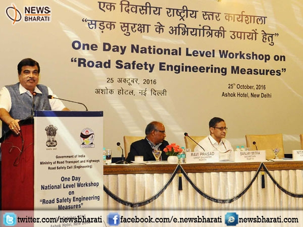 Govt is committed to reduce number of road accidents by 50% in next two years says Gadkari