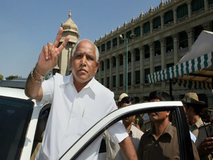 CBI gives clean chit to Yediyurappa, others in mine bribery case