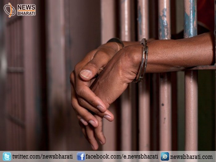 India and Estonia sign treaty on transfer of sentenced prisoners to ensure social rehabilitation