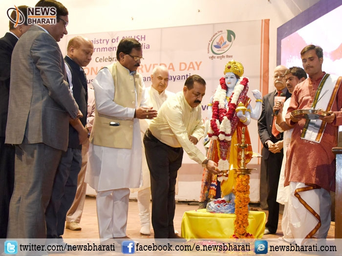 India celebrates 1st National Ayurveda Day; mission Madhumeh through Ayurveda launched