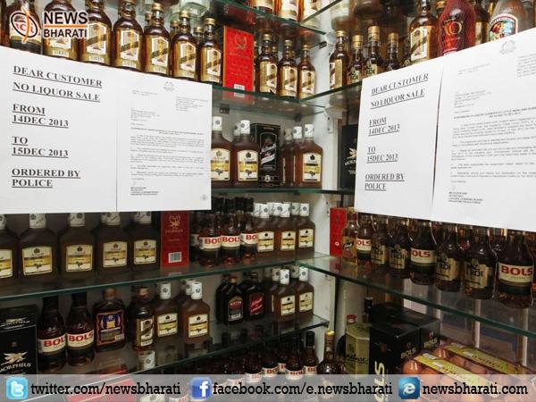 नितीश कुमार का बड़ा फैसला; बिहार में चल रही सभी 21 शराब फैक्ट्रियों पर लगेगा ताला