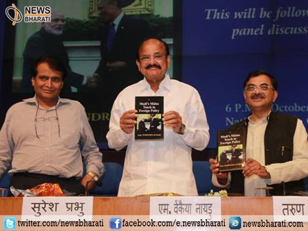 "Venkaiah Naidu releases book ""Modi's Midas Touch in Foreign Policy"""