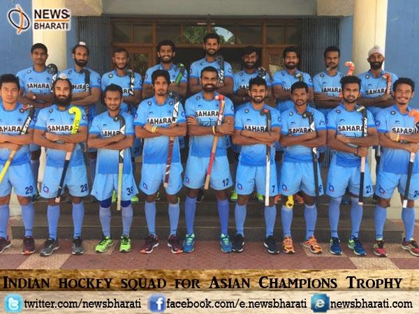 Indian hockey team embarks for Asian Champions trophy under leadership of goalkeeper Sreejesh