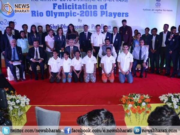 Participants of Rio Olympics belonging to Petroleum PSUs get felicitated