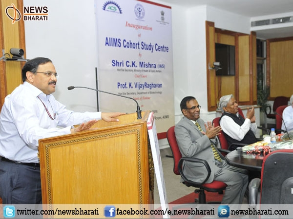 AIIMS Cohort Study Centre starts in capital aiming prevention of diseases