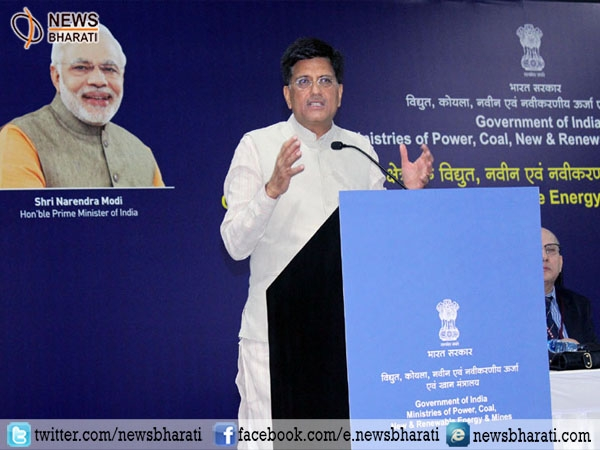 Goyal urges States to work cohesively to become fulcrum of sustainable growth for the nation