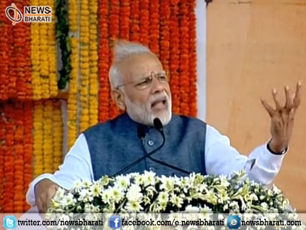 Chhattisgarh shows how a relatively smaller state can scale new heights of development : PM Modi