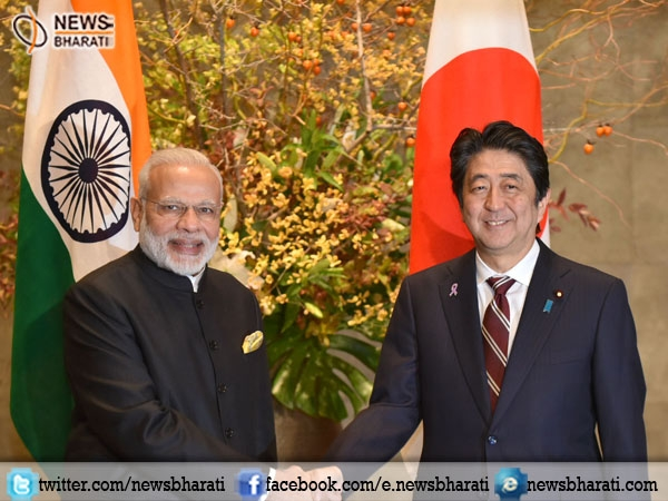 India & Japan sign landmark Civil Nuclear deal; PM Modi calls it historic step towards clean energy partnership
