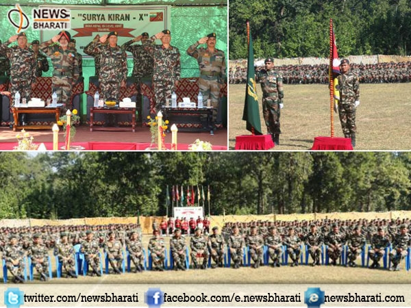 Indian and Nepalese armies successfully conduct joint military exercise 'Surya Kiran X'