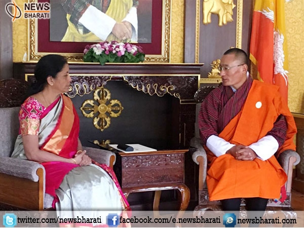Bilateral Trade Agreement between India and Bhutan to facilitate trade