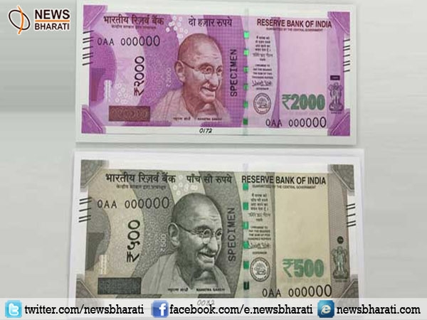 RBI guidelines to identify if your new currency note is real or fake