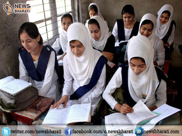 Govt will establish world class institutes to ensure quality education to minority students