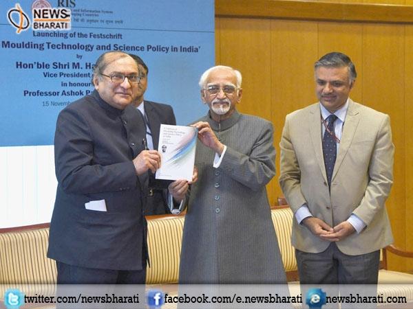 Ashok Parthasarthi enabled India to enhance its science & technology capacity says Hamid Ansari