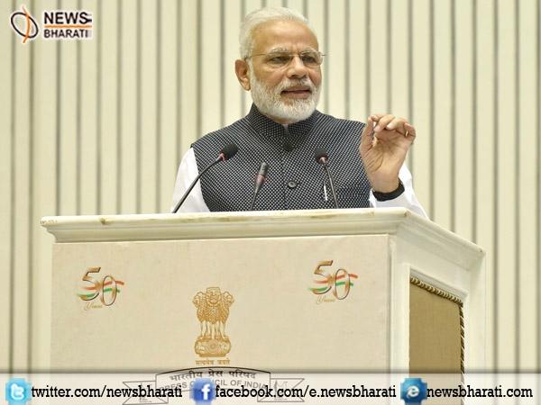 PM Modi conveys ambition of corruption free economy through demonetization & cashless payments