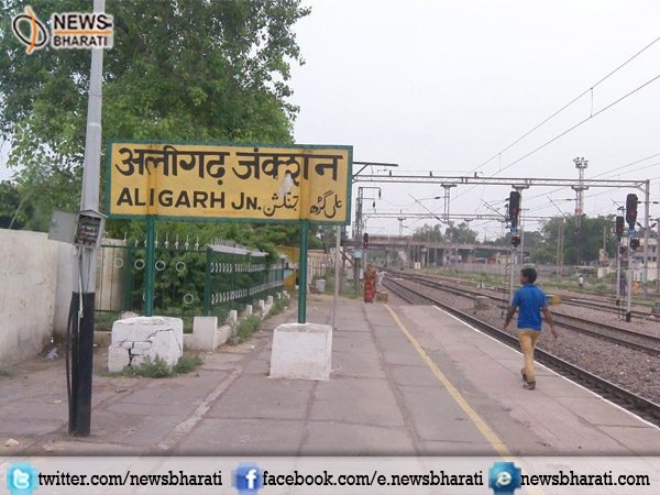 Aligarh leads 500 cities in Swachh Survekshan; final results to be announced in January