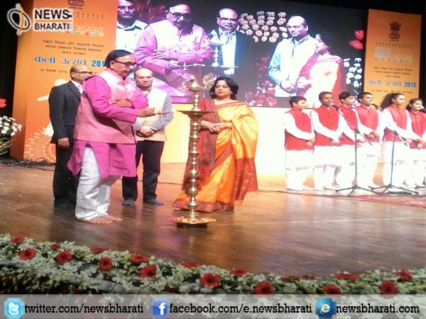 Kala Utsav 2016 concludes; awards in music, dance, theatre & visual arts segments distributed
