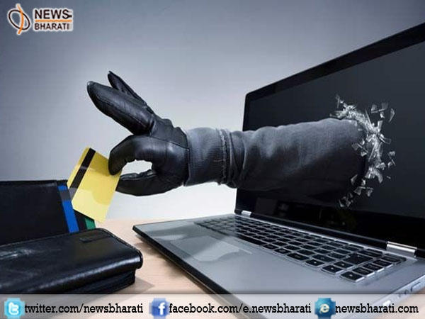 State Bank of India takes action against cyber frauds